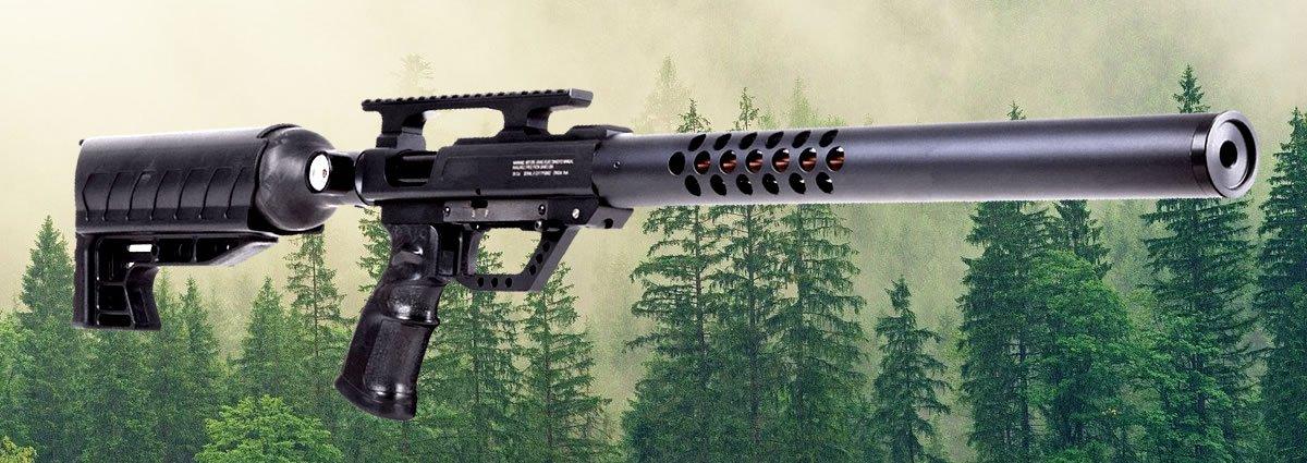 Gamo Big Bore TC35 PCP Pellet Rifle